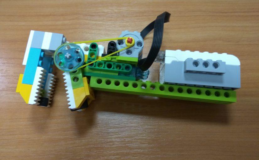 Роботизированная рука. WeDo 2.0